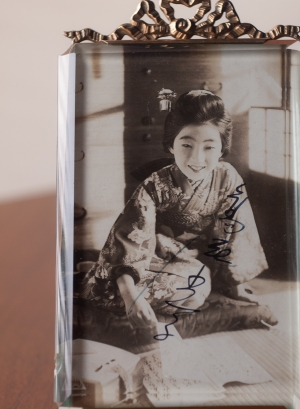 Takao Mitsuko Autographed Postcard