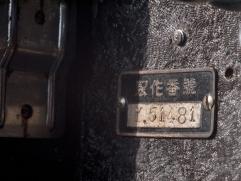 Elmo Yakushin-Go 16mm-8mm Dual Projector 11