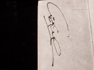 02-原駒子