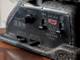 Elmo Yakushin-Go 16mm-8mm Dual Projector 02