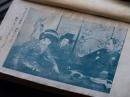 1927-剣の舞 03