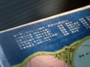 Super8 『美人女優列伝』06