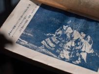 1926 - 映画文庫『魔保露詩』03