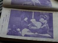 1927-剣の舞 04