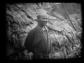 1912 - 9.5mm 『消えゆく民:アイヌの人々』01
