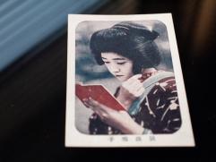 松竹花形キネマカード 筑波雪子