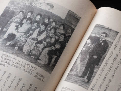 1925 - 大正14年の日活俳優揃え03