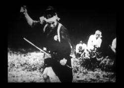 1928-Chikemuri (7)