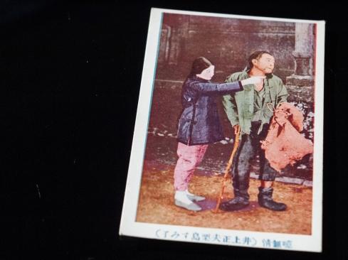 人気俳優ブロマイド(手彩色版、1920年代中頃)09