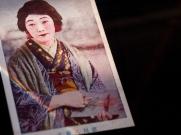人気俳優ブロマイド(手彩色版、1920年代中頃)07