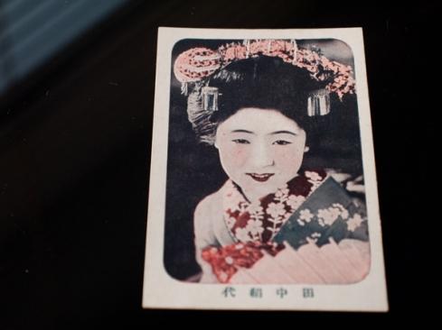 松竹花形キネマカード 田中絹代