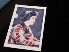 松竹花形キネマカード 夏川静江