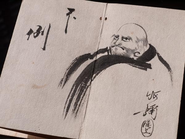 30_尾上紋弥