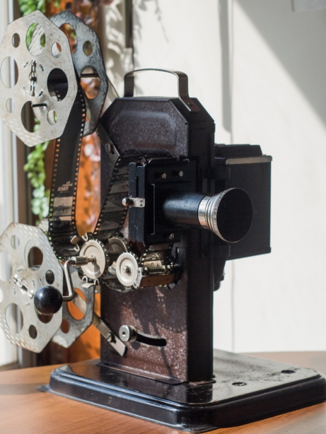Alef 35mm projector 00