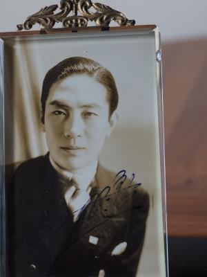 Bando Kotaro