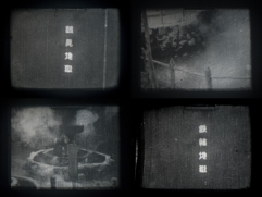 c1930- 『日本新八景 泉都別府』03