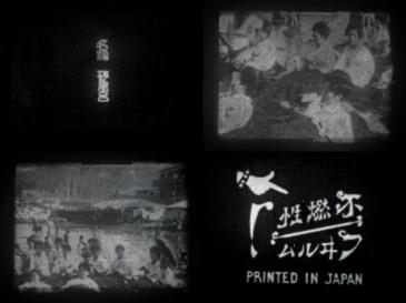 c1930- 『日本新八景 泉都別府』05