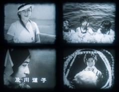 Super8 『美人女優列伝』02