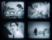 Super8 『美人女優列伝』03