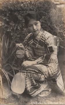 Hamaguchi-Fujiko