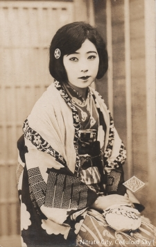 Hisano-Akane