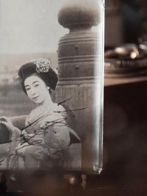Iizuka Toshiko