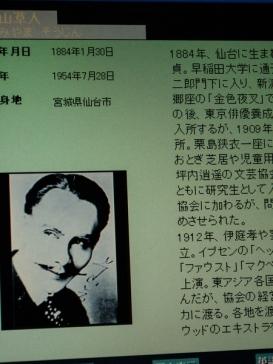 2000 - 『日本無声映画大全』 05