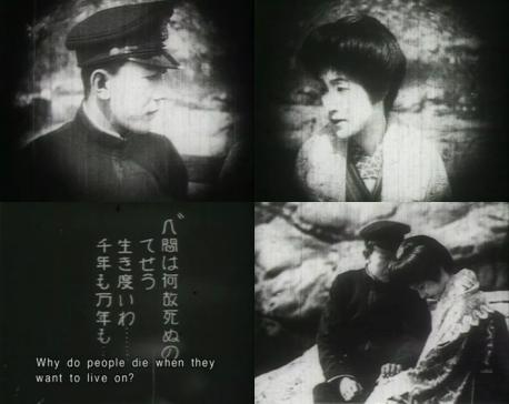 2000 - 『日本無声映画大全』 03