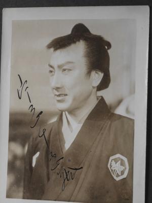 Kataoko Chiezo