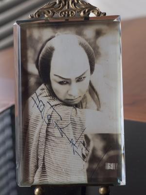 Katsuragi Koichi
