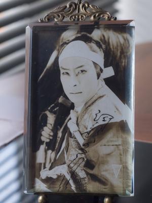 Kawabe Goro