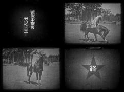 1930年代中頃 - 9.5mm 『高等馬術』05