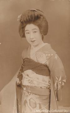 Kosaka-Teruko
