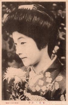 Kurishima-Sumiko (4)