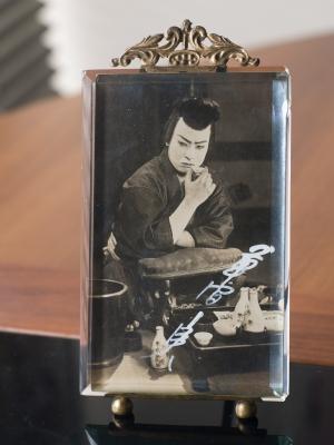 Kusama Minoru
