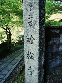 20150430-柳さく子地蔵詣で04