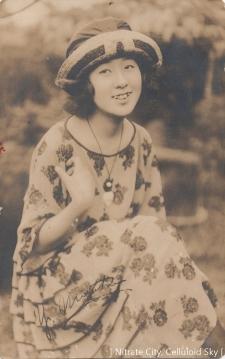 Mizutani-Yaeko (1)