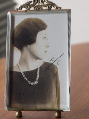 Mizutani Yaeko