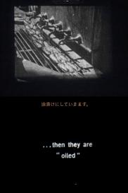 c1910 - 9.5mm 『オイルサーディンができるまで』07