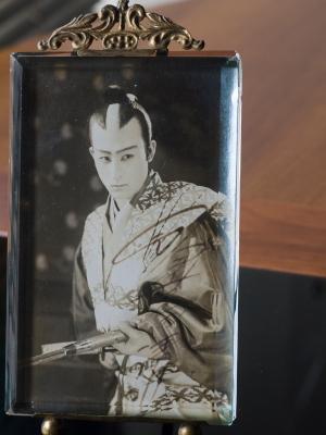 Sawada Kiyoshi