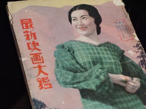 1934 -『最新映画大鑑』00