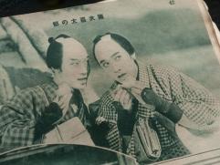 1934 -『最新映画大鑑』01