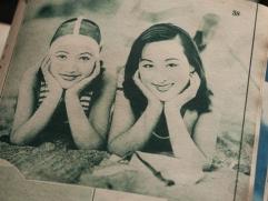 1934 -『最新映画大鑑』02