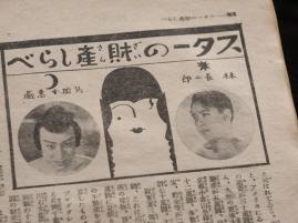 1934 -『最新映画大鑑』03