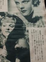 1934 -『最新映画大鑑』04