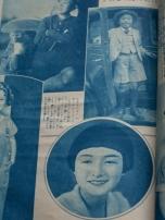 1934 -『最新映画大鑑』05