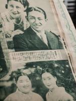 1934 -『最新映画大鑑』06