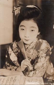 Takao-Mitsuko (2)