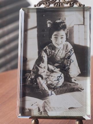 Takao Mitsuko