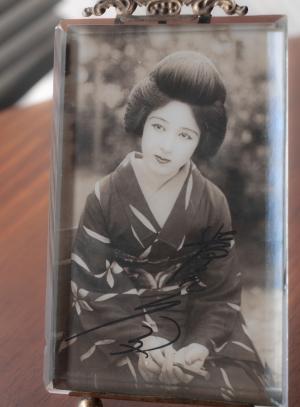 Takibana Hisako